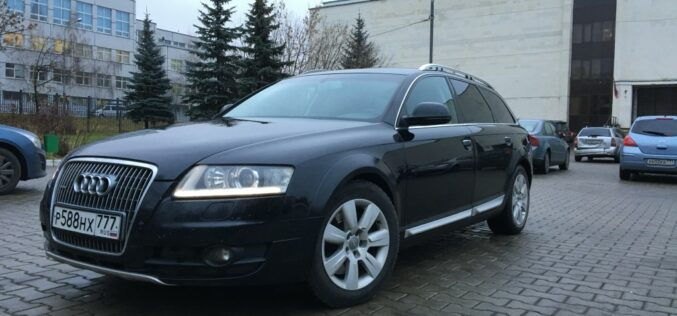 Найдено! Отличный выбор – Audi A6 Allroad 3.0TDi 4F/C6 2010